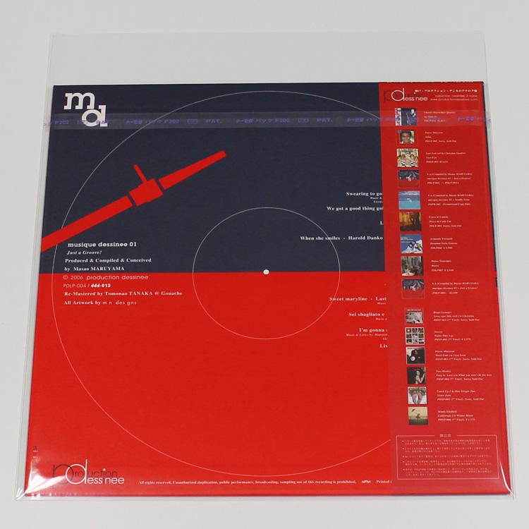 """production dessinee (プロダクション・デシネ) - OPP Sleeve w/Tape for LP """"M"""" 100pcs (LP用外袋/テープ付 ジャスト """"Mサイズ"""" 100枚セット) [PDAC-016]"""