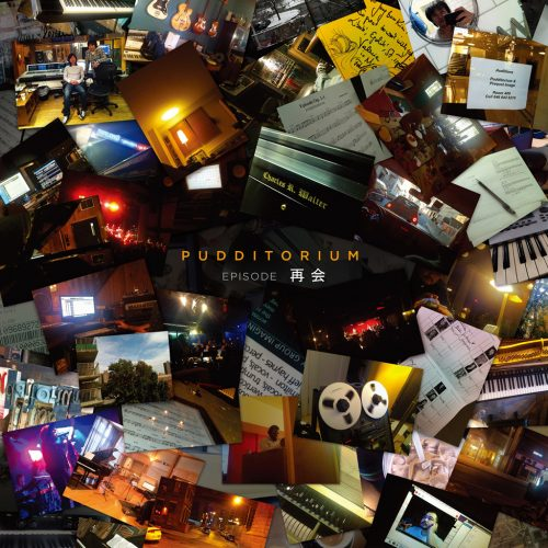 PDCD-121 Pudditorium – episode : 再会