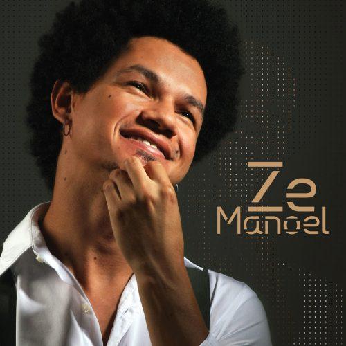 Ze Manoel (ゼ・マノエウ ) - Ze Manoel (ゼ・マノエウ) [PDCD-123]