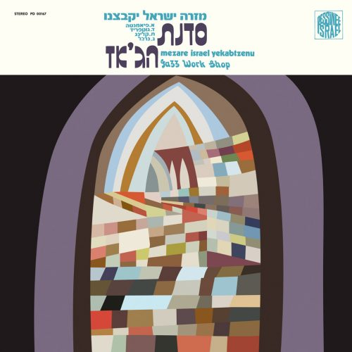 PDCD-167 Jazz Workshop – Mezare Israel Yekabtzenu