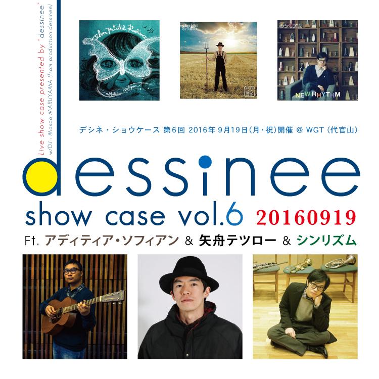20160919_dsc6_750