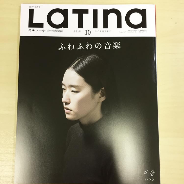 Latina Oct 2016