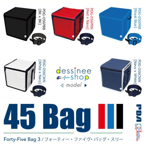 2017年4月初旬発売予定 PDG-056 production dessinee – 45 Bag III [45 Bag 3]