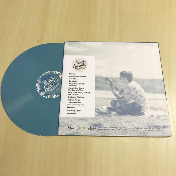 Mondo Gascaro (モンド・ガスカロ) - RAJAKELANA (旅する風) [PDCD-188]