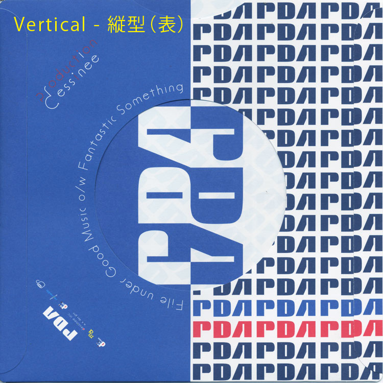 "production dessinee (プロダクション・デシネ) - Company Sleeve for 7"" ""Vertical"" (10pcs) (7""シングル用カンパニースリーヴ 縦型 (10枚セット)) [PDAC-074]"