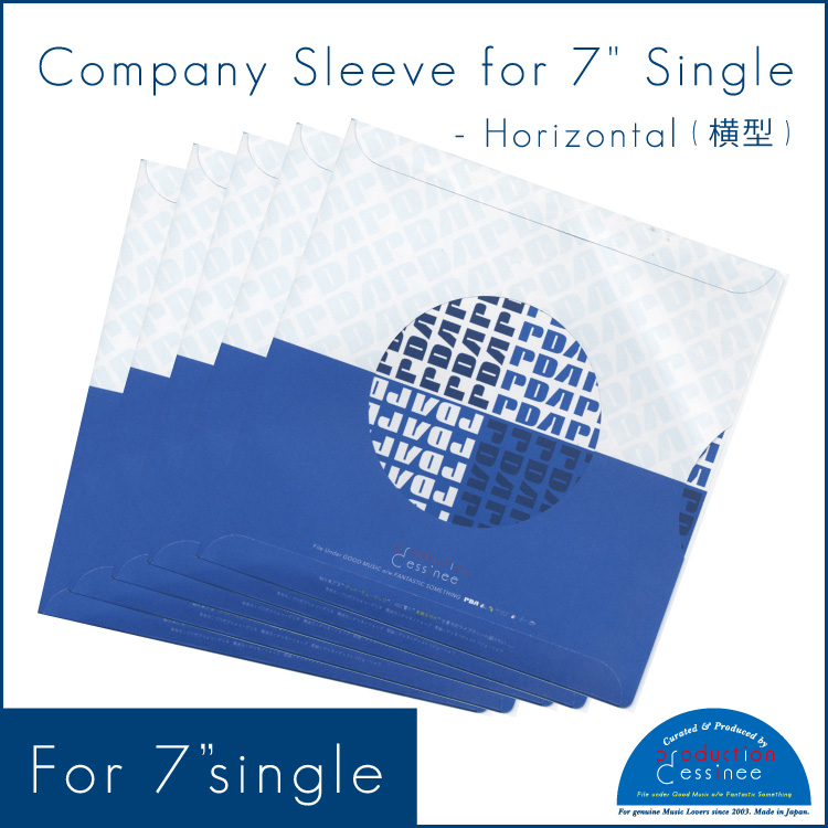 "PDAC-075 production dessinee – Company Sleeve for 7″ ""Horizontal"" (10pcs)"