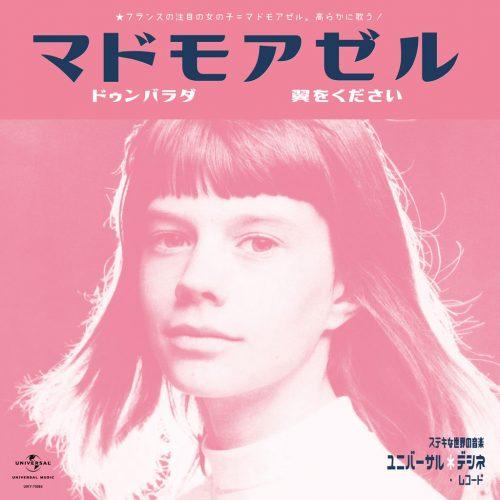11月3日(土)発売 UIKY-75064/PDUSP-002 Mademoiselle – Dumbarada / C'est L'amour C'est La Vie