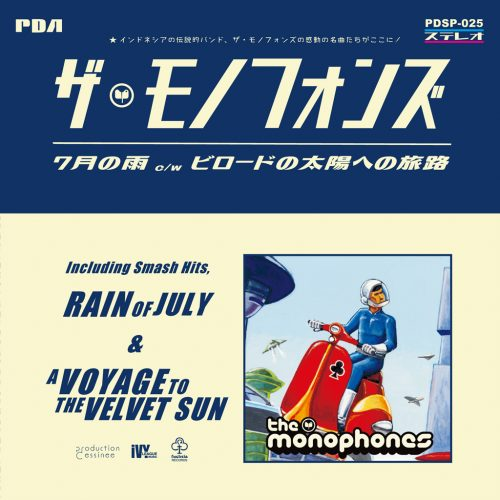 [8月7日(水)発売] PDSP-025 Monophones, The – Rain Of July c/w A Voyage To The Velvet Sun