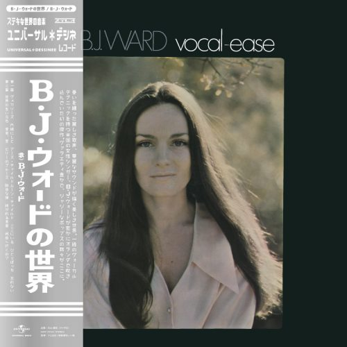 UIJY-75142/PDULP-002 B.J. Ward – Vocal Ease
