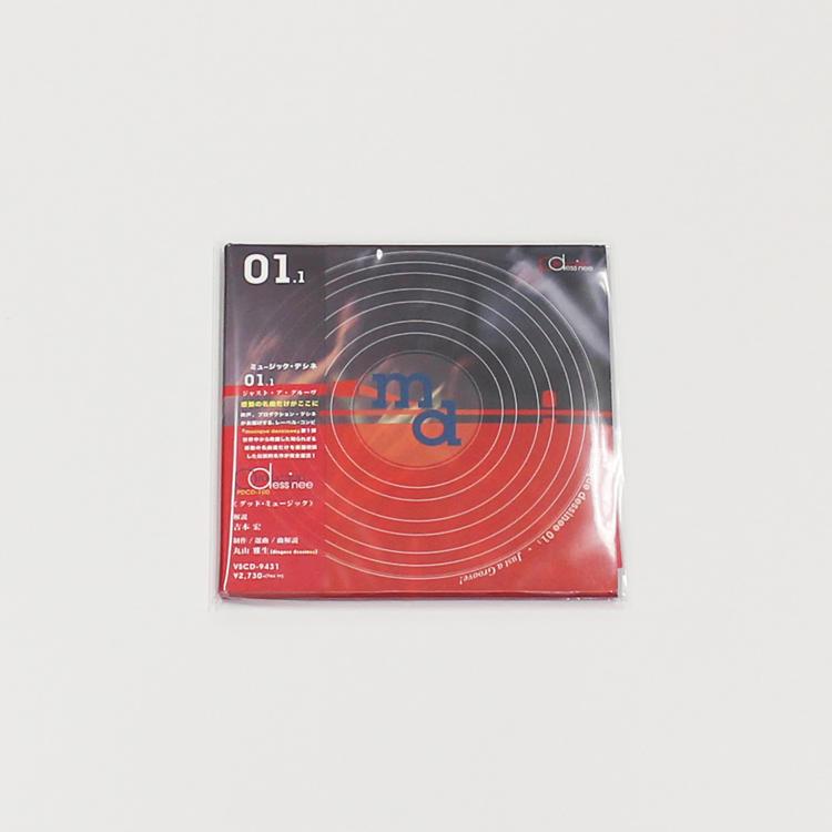 "production dessinee (プロダクション・デシネ) - PP Sleeve for Paper Sleeve CD ""M"" 100pcs (CD用外袋 ジャスト ""Mサイズ"" (紙ジャケ用)) [PDAC-042]"