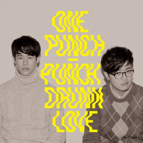 PDCD-101 One Punch – Punch drunk love
