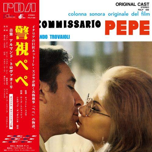 PDLP-008 Armando Trovaioli [Armando Trovajoli] – Il Commissario PEPE