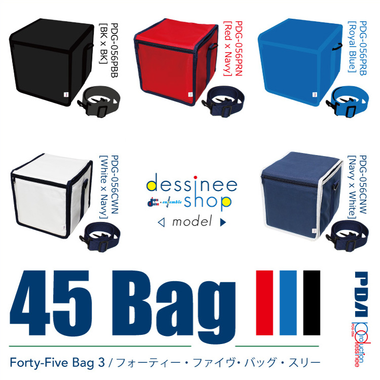 production dessinee (プロダクション・デシネ) - 45 Bag III [45 Bag 3] [OEM] (フォーティー・ファイヴ・バッグ・スリー) [PDG-056]