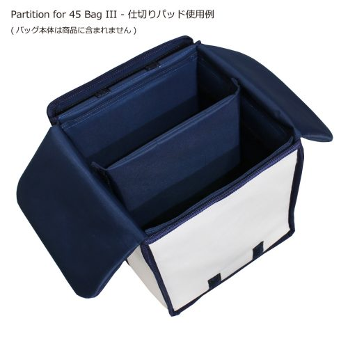 production dessinee (プロダクション・デシネ) - Partition for 45 Bag III [45 Bag 3] (仕切りパッド(フォーティー・ファイヴ・バッグ・3用)) [PDG-057]