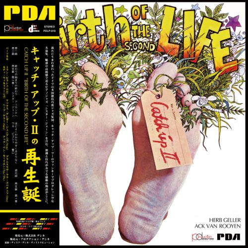 PDLP-010 Catch Up 2 [Catch Up II] – Birth of the second life