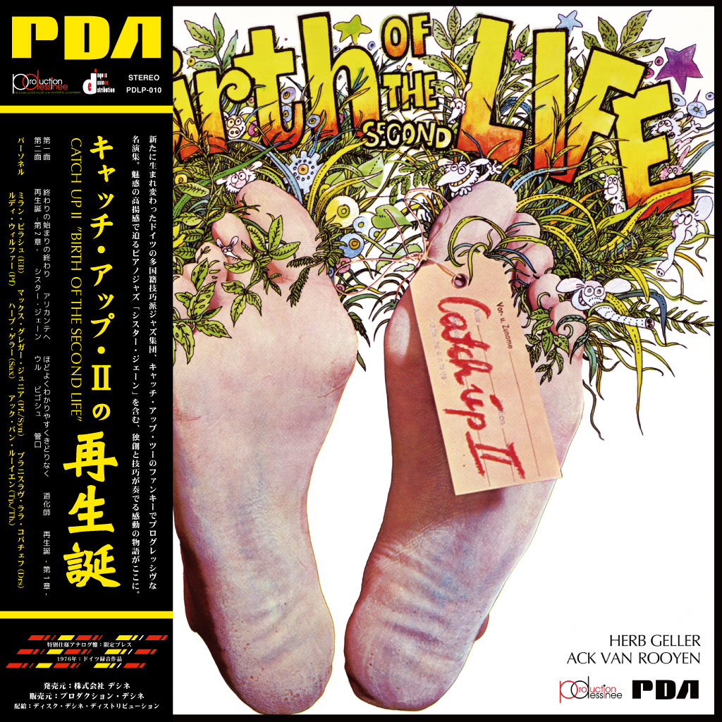 Catch Up 2 [Catch Up II] (キャッチ・アップ・ツー) - Birth of the second life (再生誕) [PDLP-010]