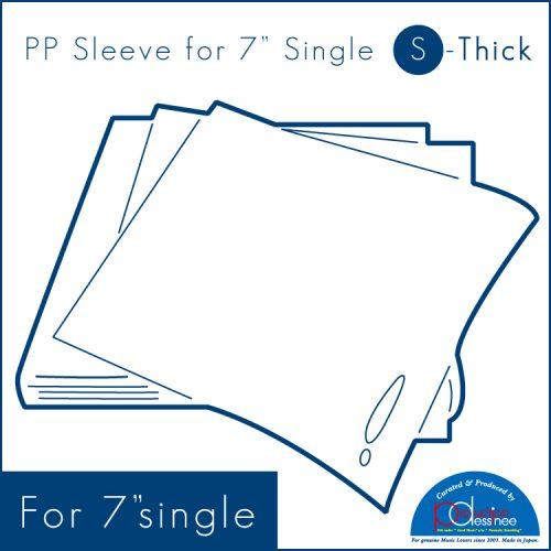 "production dessinee (プロダクション・デシネ) - PP Sleeve for 7"" ""S/T"" 100pcs (7""シングル用外袋/厚め ジャスト ""Sサイズ"" 100枚セット) [PDAC-072]"