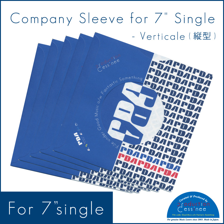 """PDAC-074 production dessinee – Company Sleeve for 7″ """"Vertical"""" (10pcs)"""
