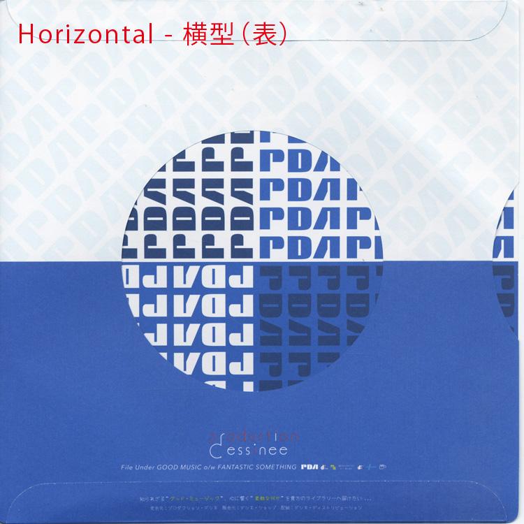 "production dessinee (プロダクション・デシネ) - Company Sleeve for 7"" ""Horizontal"" (10pcs) (7""シングル用カンパニースリーヴ 横型 (10枚セット)) [PDAC-075]"