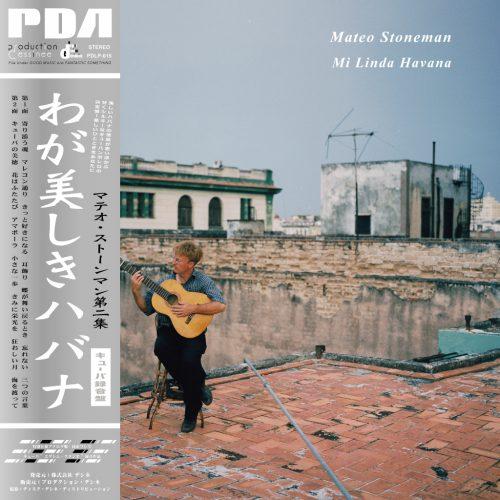 PDLP-015 Mateo Stoneman – Mi Linda Havana