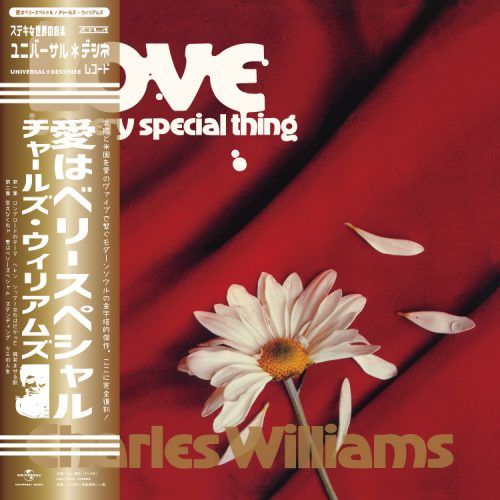 UIJY-75141/PDULP-001 Charles Williams – Love is A Very Special Thing