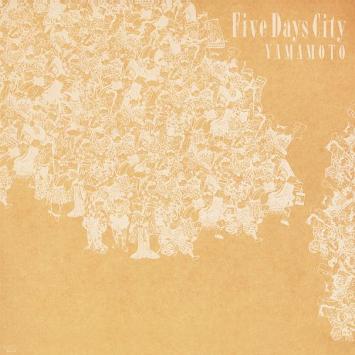 7/28(水)発売 PDCD-195 Yamamoto – Five Days City