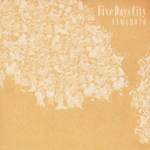 7/14(水)発売 PDLP-019 Yamamoto – Five Days City