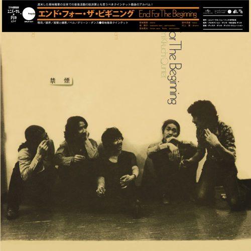 10/13(水)発売予定 菊地雅章クインテット (Masabumi Kikuchi Quintet) – エンド・フォー・ザ・ビギニング (End For The Beginning) [PDULP-004 [SRLP-037/PROZ-7906]]